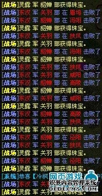 fd366热血三国之速刷凤仪亭战场攻略
